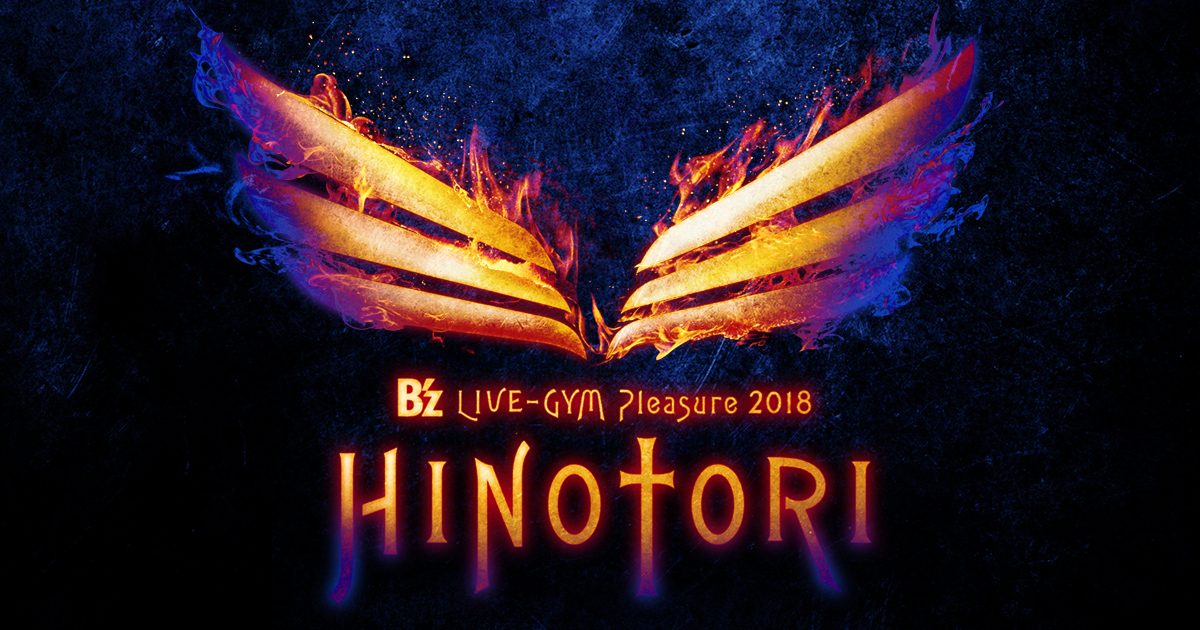 LIVE-GYM Pleasur2018 HINOTORI レビュー①