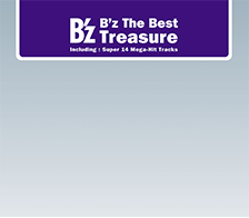 B'z The Best Treasure